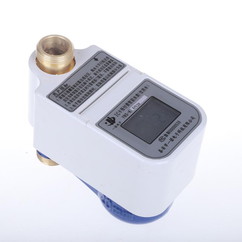 YNSLS射頻卡預付費立式水表